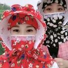 干農活采茶遮陽帽女防曬防紫外線大沿帽子遮臉夏季騎車透氣太陽帽 快速出貨