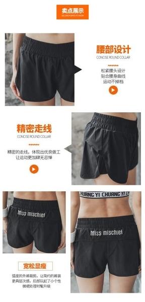 女顯瘦運動短褲女防走光外穿健身房寬鬆速乾高腰瑜伽跑步褲米莎MISHA