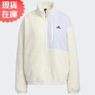 【現貨】Adidas W BOA JACKET 女裝 外套 立領 拼接 絨毛 口袋 米紫【運動世界】HD0363