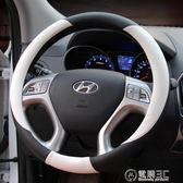 現代IX35朗動名圖悅動瑞納途勝領動四季汽車方向盤套小車把套38CM   電購3C