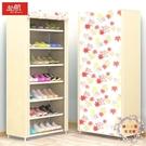 衣櫃簡易多層鞋架鋼管組裝學生宿舍門後多功能鞋架子經濟型收納小鞋櫃 JY