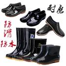 雨鞋男士防水鞋雨靴男款防滑鞋高筒中筒短筒低帮户外成人胶鞋水靴 歐韓時代