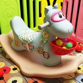 搖搖馬木馬兒童1-2-3周歲寶寶生日禮物