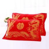 結婚棉質一對紅色正品婚慶龍鳳一對枕巾LVV3666【KIKIKOKO】