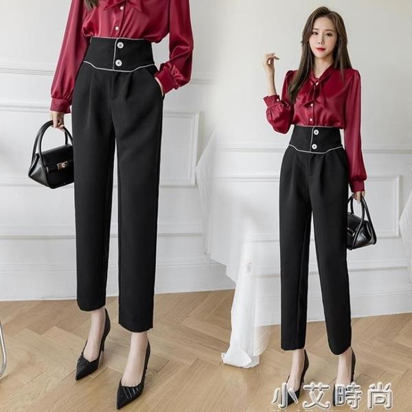 休閒直筒西裝褲女2021年春裝新款韓版高腰百搭寬鬆顯瘦九分小腳褲 小艾新品