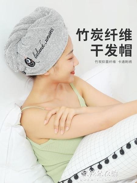 乾髮帽丨乾發帽女可愛加厚超強吸水速乾網紅抖音韓國日本包頭巾沐浴帽兒童-N 【母親節特惠】