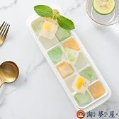 2/3個裝 製冰盒凍冰塊模具家用帶蓋自制冰格冰箱速凍器【淘夢屋】
