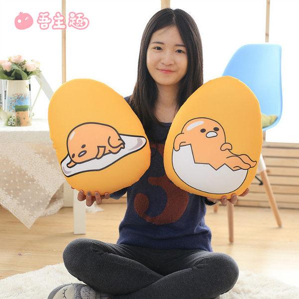 兒童玩具 日本懶懶蛋蛋黃哥公仔抱枕雞蛋君靠墊創意荷包蛋動漫玩偶生日禮物 歐來爾藝術館