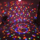 led水晶魔球舞台燈光 KTV閃光燈七彩燈房間家用爆閃燈 酒吧旋轉燈   居家物語igo