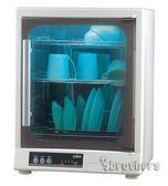 ★贈Luminarc 強化餐盤/3入組 ★SAMPO 聲寶 三層光觸媒紫外線 烘碗機 KB-GD65U ** 免運費 **