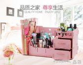 收納盒 木制桌面化妝品收納盒整理箱帶抽屜DIY組裝收納箱梳妝台 晶彩生活