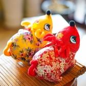 鼠年吉祥物中國風花布鼠毛絨玩具老鼠公仔生肖鼠年會新年禮物品 城市科技DF