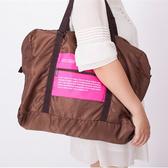 韓國折疊旅行袋旅行收納包整理袋便攜購物袋 免運