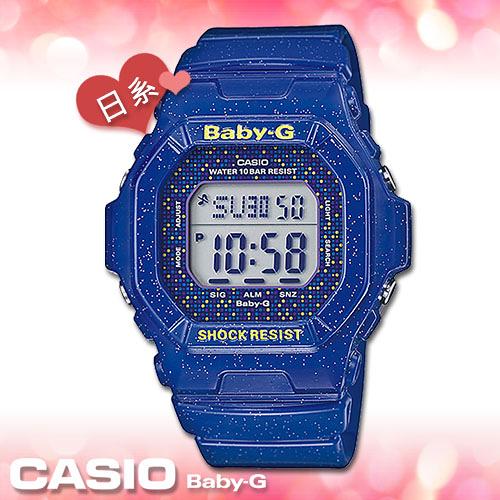 CASIO卡西歐 手錶專賣店 Baby-G BG-5600GL-2JF 藍 日本版 女錶 夏日風 礦物玻璃 防水100米 閃耀星空錶帶
