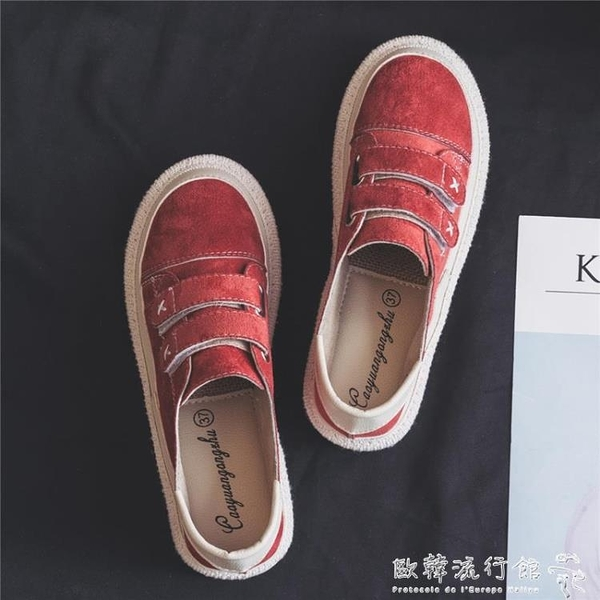懶人帆布鞋女超火韓版學生百搭港味復古zipper板鞋 歐韓流行館