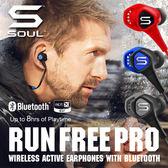SOUL RUN FREE PRO 無線藍牙運動耳機-藍牙運動耳機的最佳選擇