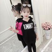 女童連帽上衣 秋裝新款韓版潮洋氣中大童打底衫長款字母T恤 QG7886『優童屋』