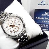 EDIFICE EFB-301JD-7A9 公司貨 日本生產製造 三眼設計 男錶 環遊世界 EFB-301JD-7A9DR CASIO卡西歐