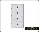 {{ 海中天休閒傢俱廣場 }} F-99 摩登時尚 HDF 多功能置物櫃系列 HDF-2534A 七人用置物櫃