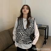 馬甲秋季新款寬鬆復古斑馬紋針織背心馬甲女外穿時尚V領馬夾外套()【快速出貨】