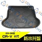 【一吉】03-06年 CRV 2代 防水...