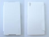 NILLKIN Sony Xperia Z5 Premium 5.5 吋 側翻手機保護皮套 SPARKLE 新皮士系列-星韻