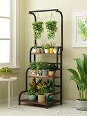 鐵藝花架子多層室內陽臺置物多肉綠蘿懸掛盆栽架吊蘭客廳落地歐式 YYP 快速出貨