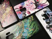 三星 SamSung S9 浮雕3D立體 保護套 手機殼 S9 潮牌手機套 全包中國風定制 手機套 磨砂防摔 潮牌