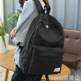 後背包雙肩包女韓版青年電腦旅行校園初中高中學生書包男女時尚潮流背包 COCO