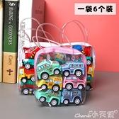 迴力玩具車 6只袋裝玩具男孩寶寶回力小汽車小車慣性工程車套裝禮盒裝送學生 小天使