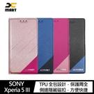 【愛瘋潮】XMART SONY Xperia 5 III 磨砂皮套 掀蓋 可站立 插卡 撞色 微磁吸