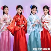 兒童古裝女漢服唐裝秦朝戰國三國貴妃服漢朝格格古代演出服裝 美好生活