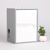 無線路由器wifi收納盒置物架實木大號機頂盒插座收納箱電線收納盒 NMS設計師生活百貨