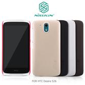 ☆愛思摩比☆NILLKIN HTC Desire 526 超級護盾硬質保護殼 抗指紋磨砂硬殼