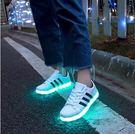 春夏季學生板鞋發光鞋女鬼步鞋充電發光鞋男情侶發光鞋 年終尾牙交換禮物