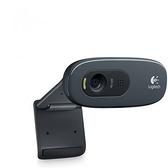 羅技 C270 HD 網路攝影機 (現貨)