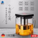 質量保固~加厚玻璃方形泡茶壺 超大容量水...