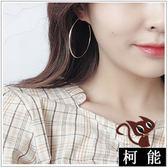 耳環【7948】新款極簡造型大圈圈耳環
