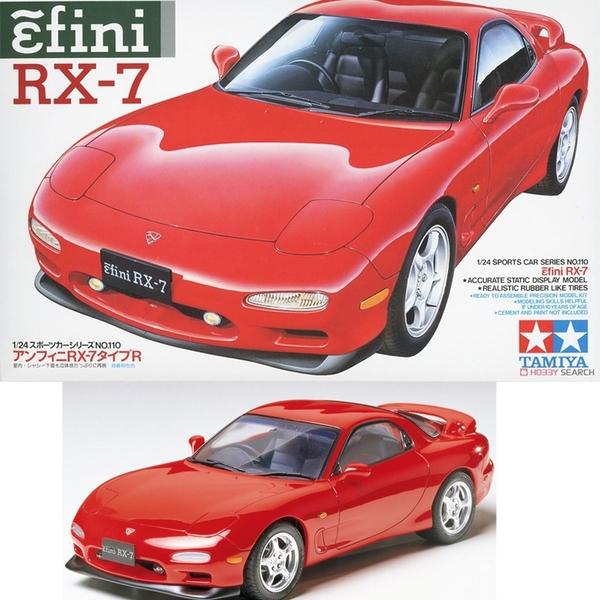 TAMIYA 田宮 1/24 模型車 MAZDA 馬自達 EFINI RX-7 24110