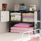 大學生床上收納柜 宿舍神器收納整理大學生床頭置物架女寢室必備下鋪上鋪【快速出貨】