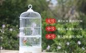 畫眉虎皮鸚鵡鳥籠繡眼百靈八哥大號鐵藝鳥籠繁殖籠小鳥籠25