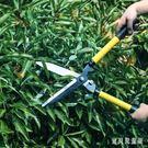 修枝剪 園藝剪刀綠化工具草坪修剪花草樹枝剪粗枝園林大剪刀 QX15980 『寶貝兒童裝』