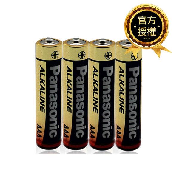 國際牌Panasonic 4號 ALKALINE鹼性電池 4入