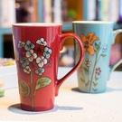 創意陶瓷杯大容量歐式家用馬克杯情侶個性咖啡杯帶蓋勺喝水茶杯子
