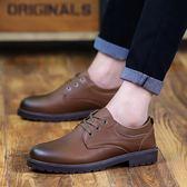 男士皮鞋 夏季新款皮鞋男士潮流板鞋官網休閒鞋男皮鞋 Mt2483『紅袖伊人』