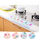清新小花廚浴絨面防水吸濕貼 自黏式防水貼 防髒貼 吸水貼