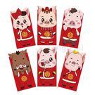 台灣現貨  高檔厚款紅包袋 小豬紅包袋 ...