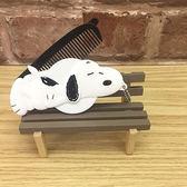 《SHO-BI》SNOOPY立體造型摺疊梳(趴趴)★funbox生活用品★_SB04277