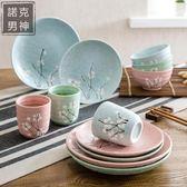 兒童餐盤 陶瓷盤子西餐盤牛排盤水杯 創意家用餐具湯碗水果餐盤菜盤【父親節禮物】