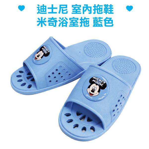 正版迪士尼 米奇浴室止滑拖鞋/室內拖鞋/防水拖鞋/米老鼠/LAIBAO蕾寶生活廣場-藍